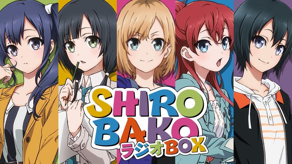 Anime Review: Shirobako